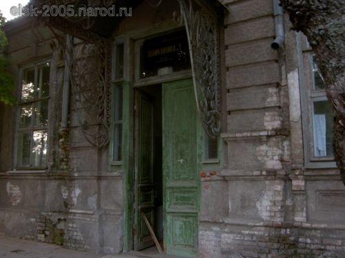 Как добраться.  Минская центральная районная больница расположена в деревне Боровляны Минского района...